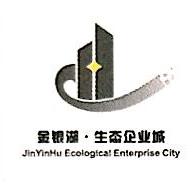 武汉金银湖产业园有限公司 最新采购和商业信息