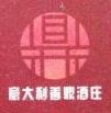 广西南宁善鼎贸易有限公司 最新采购和商业信息