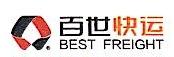广州市福邦物流有限公司 最新采购和商业信息