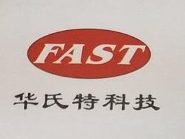 深圳市华氏特仪器设备有限公司 最新采购和商业信息