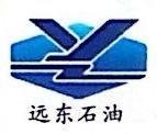 新疆屹丰石油储运有限责任公司 最新采购和商业信息