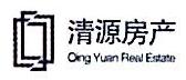 浙江清源房地产开发有限公司 最新采购和商业信息