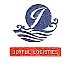 上海久福国际物流有限公司 最新采购和商业信息