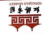 北京红桥市场有限责任公司 最新采购和商业信息