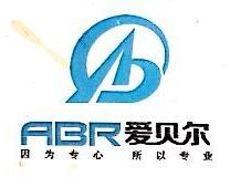 浙江爱贝尔液压设备有限公司