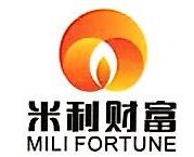 宁波米利投资管理有限公司上海分公司 最新采购和商业信息