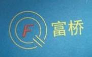 青岛国兴橡塑制品有限公司 最新采购和商业信息