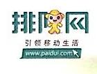 武汉汇志众达智能科技有限公司 最新采购和商业信息