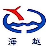安徽海越建设工程有限公司上海分公司 最新采购和商业信息