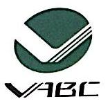 维新树脂(江西)有限公司 最新采购和商业信息