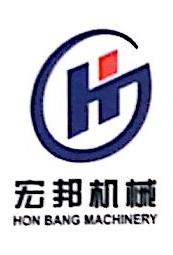 江阴宏邦机械有限公司 最新采购和商业信息