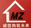 郑州美宅房地产经纪有限公司 最新采购和商业信息