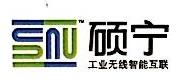 硕宁(上海)科技发展有限公司 最新采购和商业信息