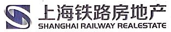 上海铁路房地产开发经营有限公司 最新采购和商业信息