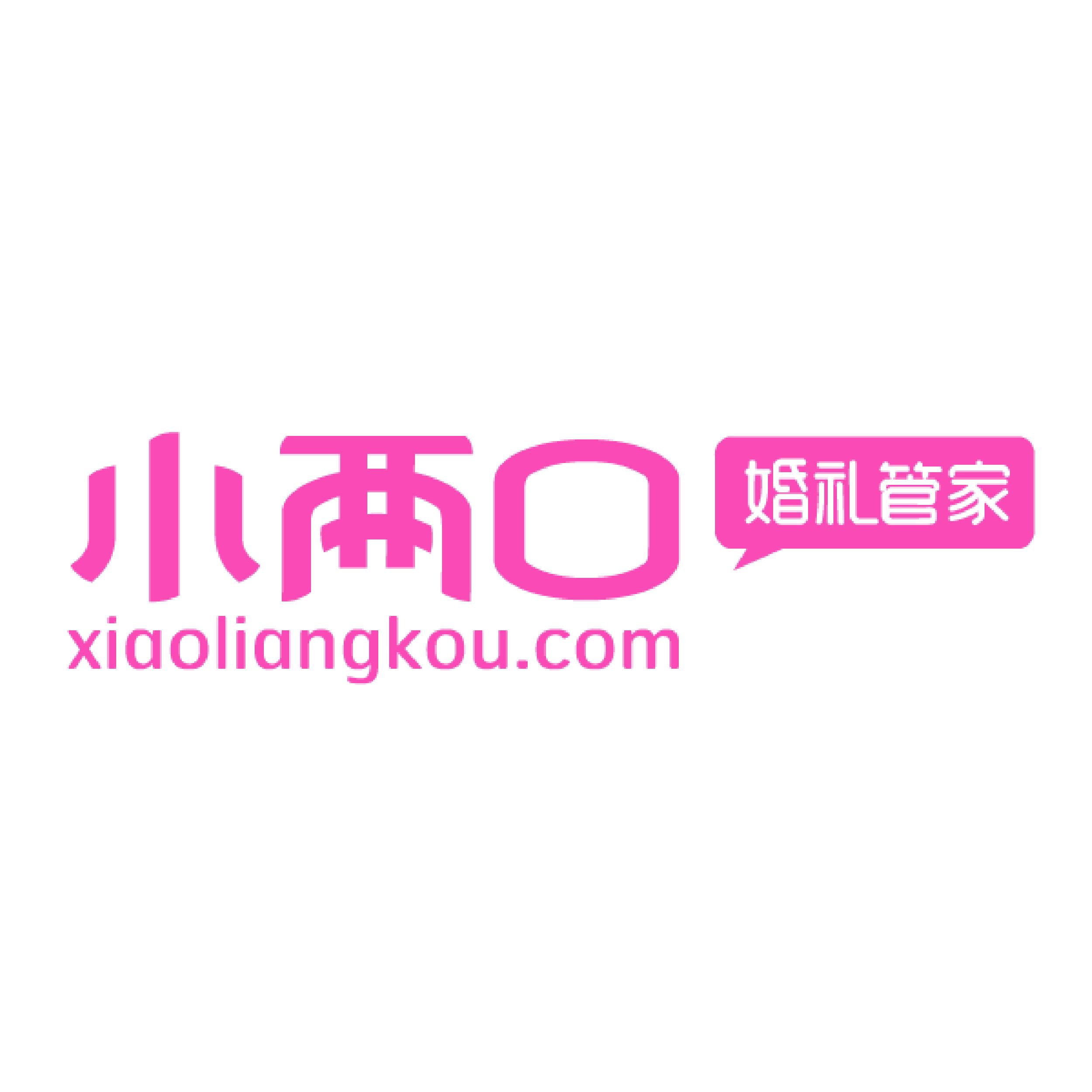 北京百合小两口网络科技有限公司