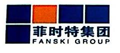 南京菲时特新型建材有限公司 最新采购和商业信息