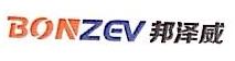 深圳市邦泽威科技有限公司 最新采购和商业信息