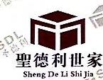 北京圣德利世家国际整体家具有限公司 最新采购和商业信息
