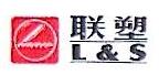 连州市中展物资贸易有限公司 最新采购和商业信息