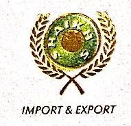 义乌市切克贸易商行(普通合伙) 最新采购和商业信息