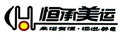 郑州陆港恒泰物流有限公司 最新采购和商业信息