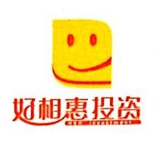 湖南好相惠连锁超市管理有限公司 最新采购和商业信息
