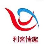 上海利客电子商务有限公司 最新采购和商业信息