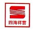 北京四海祥云塑料零件有限公司 最新采购和商业信息