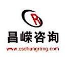 长沙昌嵘企业管理咨询有限公司 最新采购和商业信息