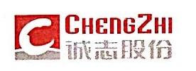北京诚志英华生物科技有限公司 最新采购和商业信息