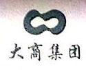 北京大商投资有限责任公司 最新采购和商业信息