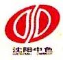 沈阳市中色测温仪表材料研究所有限公司
