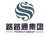 湖南省银盛房地产顾问有限公司 最新采购和商业信息