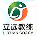 深圳市立远盛启文化发展有限公司 最新采购和商业信息