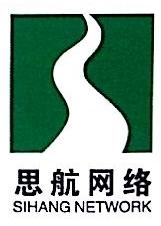 沈阳思航网络工程有限公司 最新采购和商业信息
