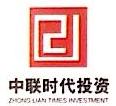 内蒙古中联时代投资有限责任公司 最新采购和商业信息