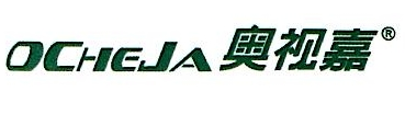 深圳市奥视嘉科技有限公司 最新采购和商业信息