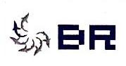 武汉百瑞生物技术有限公司 最新采购和商业信息