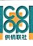 东莞市东供再生资源有限公司 最新采购和商业信息
