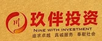 重庆传承房地产经纪有限公司