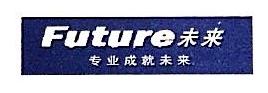 信阳新未来科技有限公司