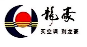 湖南龙豪贸易有限公司 最新采购和商业信息
