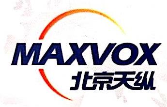北京天纵云联科技有限公司 最新采购和商业信息