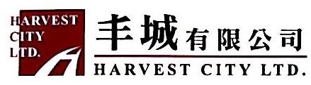 沈阳丰城巴士有限公司 最新采购和商业信息