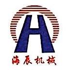 平湖市海辰机械有限公司 最新采购和商业信息