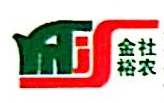 盘锦金社裕农米业有限公司