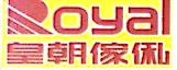 泰和县皇朝家具有限公司 最新采购和商业信息