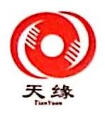 南昌天成汽车租赁服务有限公司 最新采购和商业信息