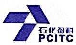 石化盈科信息技术有限责任公司 最新采购和商业信息