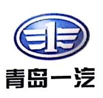 青岛日成祥汽车销售有限公司 最新采购和商业信息